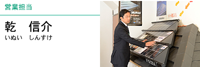 京セラソーラーFC奈良の営業スタッフ
